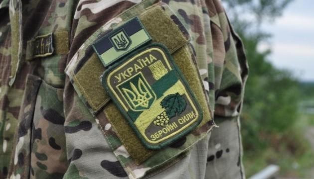 За минулу добу в зоні АТО загинув один військовий, троє поранених