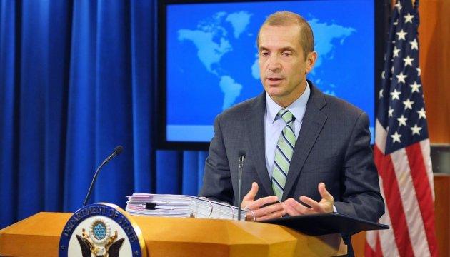 США привітали Україну з прийняттям необхідних конституційних поправок