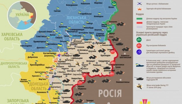 Ситуація в АТО: карта на 14 січня