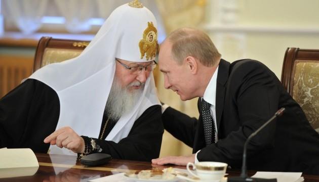 Московский патриархат как комиссар гибридной войны