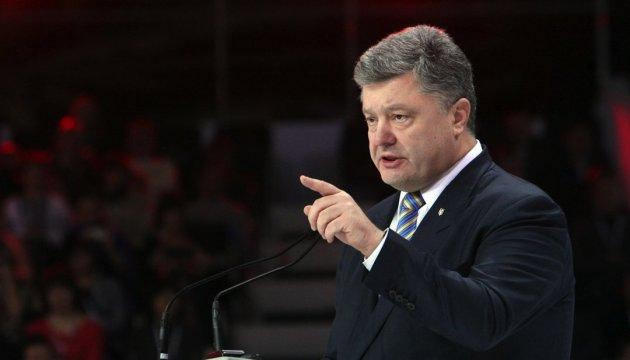 Порошенко каже, що загроза війни РФ проти України зросла