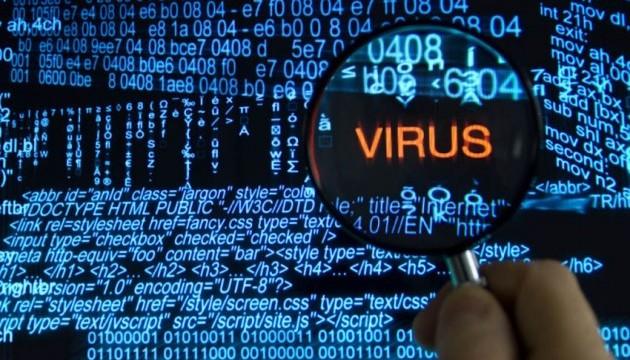 Обережно: хакери запустили вірус, що маскується під Google Chrome