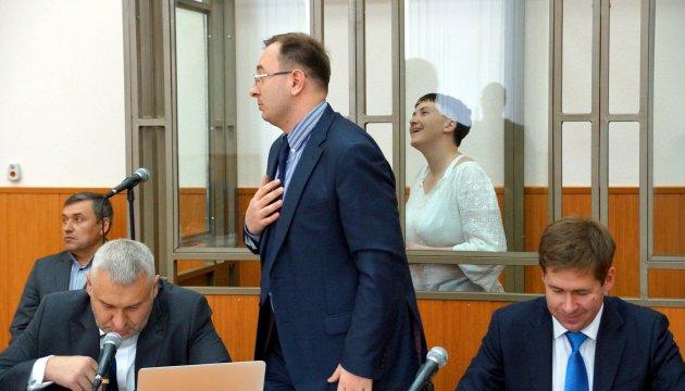 Справа Савченко: суд