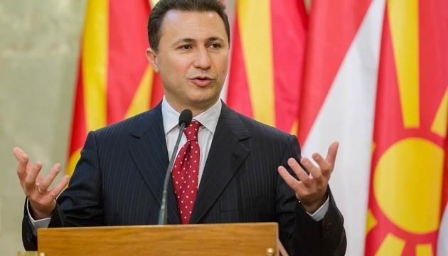 Екс-прем'єру Македонії, якого прихистила Угорщина, висунули нові звинувачення