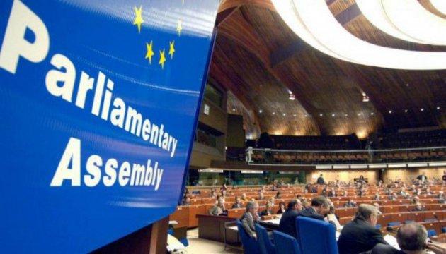 Украинская делегация в ПАСЕ будет настаивать на сохранении санкций против России