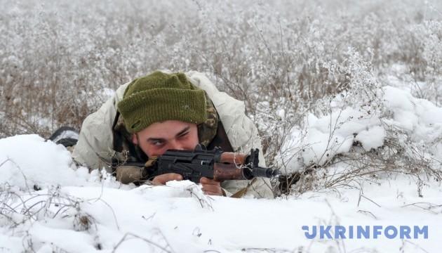 Бій під Мар'їнкою: поранено українського військового
