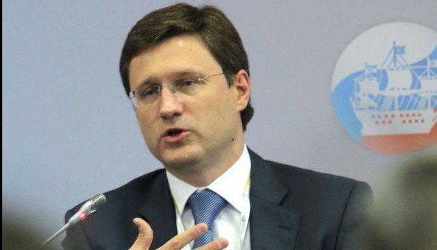 Турецький потік: Москва знову готова