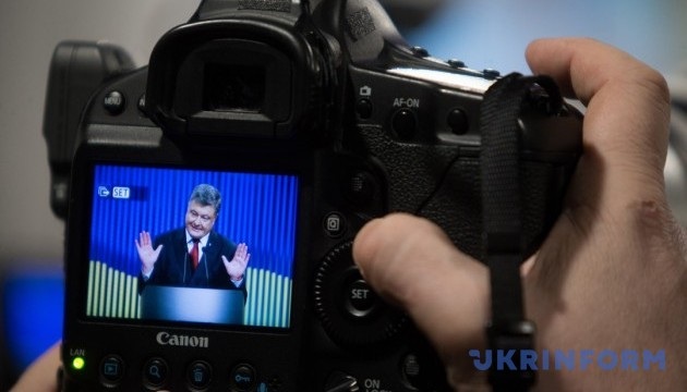 Poroshenko to attend World Economic Forum in Davos
