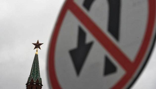 У Росії офіційно визнали: чекають на рецесію й зубожіння