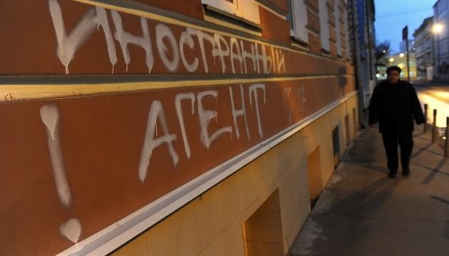 Москва знову знайшла