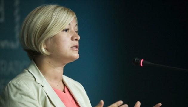 MP Gerashchenko thanks ICRC President Maurer for support for Ukrainian citizens
