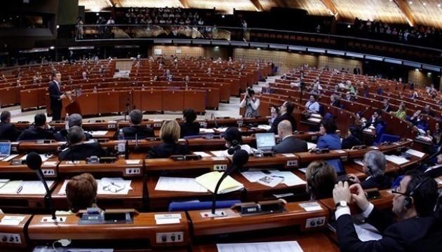 ПАСЕ рассмотрит проект положительной резолюции по реформам в Украине