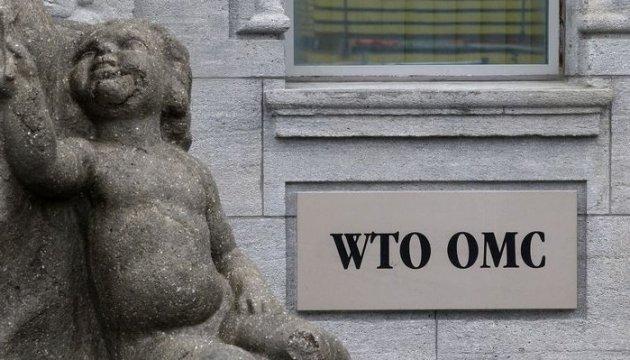 СОТ розіслала країнам-членам скаргу України на російське ембарго