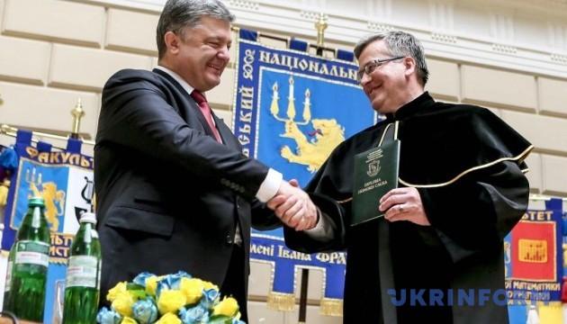 Екс-президент Польщі оголосив про початок роботи свого Інституту