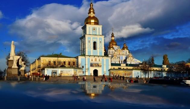 Україна готова розглядати питання церковного об'єднання вже 27 років — екзарх