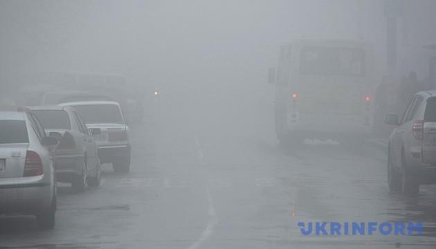 Синоптики предупреждают о тумане на юге и западе Украины