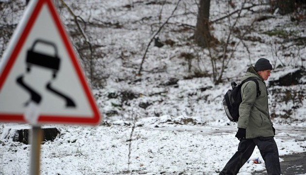 Завтра Україні обіцяють дощі з мокрим снігом