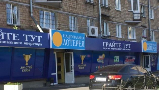 Lottery market in Ukraine is unregulated, Finance Ministry admits