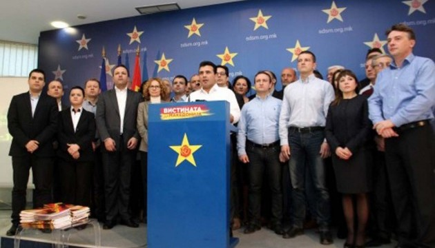 Македония хочет урегулировать вопрос с названием до саммита НАТО