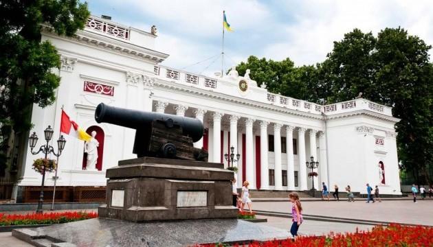 Суд ограничил массовые мероприятия в Одессе 2 мая