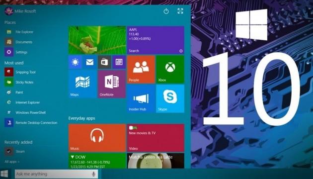 Нові процесори будуть працювати тільки з Windows 10