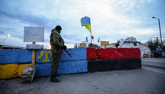 Latvia consistently condemns annexation of Crimea by Russia - Foreign Ministry of Latvia