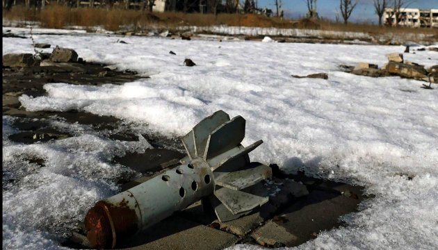 In Donbas 25 residents killed in trip wire mine blasts in 2015