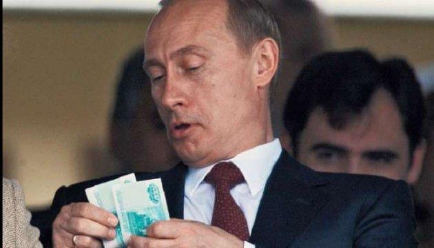 Фільм BBC «Таємні багатства Путіна» виклали з перекладом