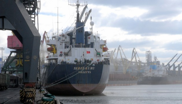 Due to inclement weather conditions ten Ukraine sea ports operating with restrictions