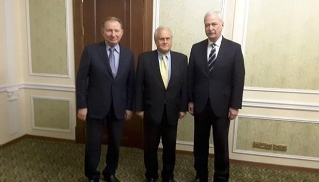 Следующая встреча Трехсторонней группы в Минске - 7 декабря
