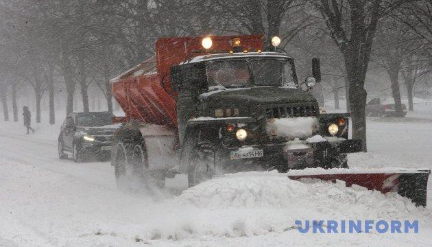 Непогода в Украине: заработал штаб по ликвидации последствий на дорогах