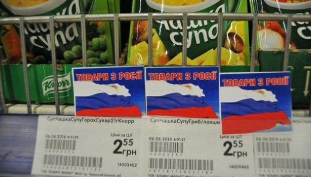 Мер Сум наказав прибрати з магазинів російську горілку та цигарки