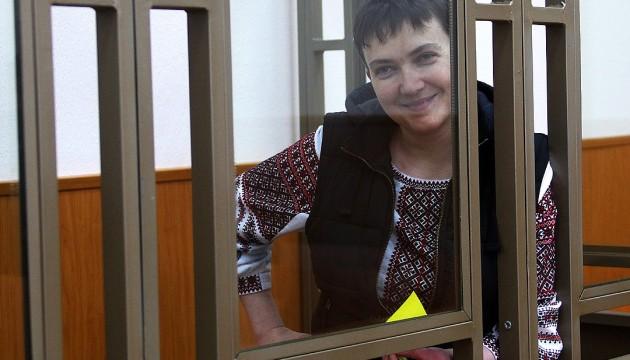 Справа Савченко: експерт довів, що
