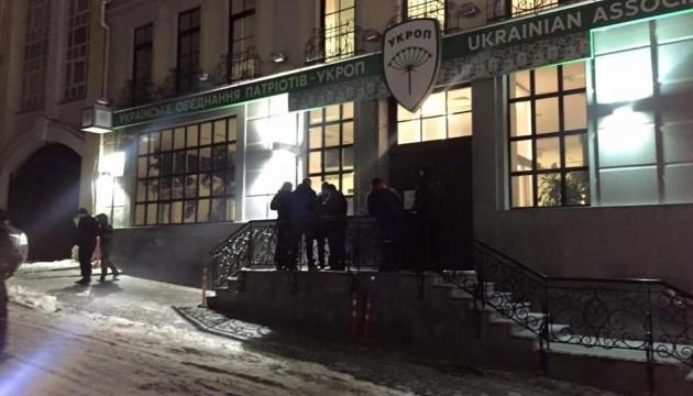 В «УКРОПі» поскаржились на «маски-шоу» в центральному офісі партії