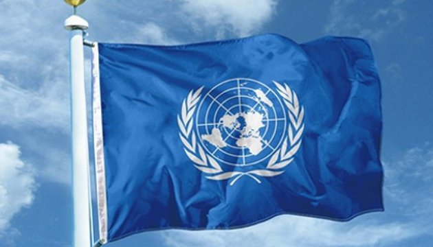 Экс-глава МИД Молдовы претендует на пост Генсека ООН