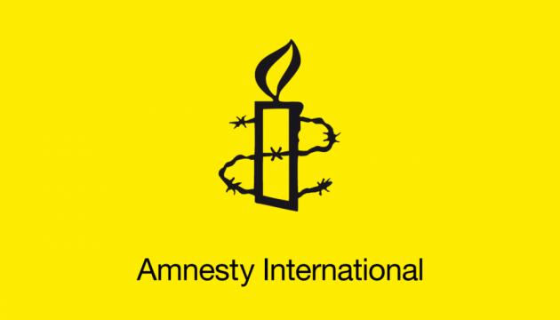 Amnesty вимагає від РФ звільнити затриманого в Криму 76-річного пікетувальника