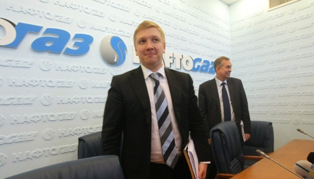 Коболєв: На закупівлях газу з Європи зекономили $400 мільйонів з 2014 року