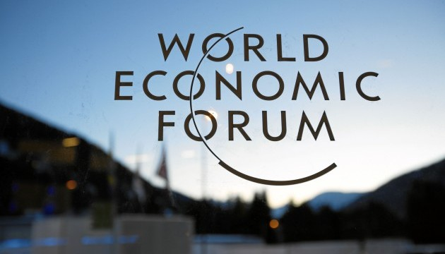 President to participate in World Economic Forum in Davos – Tsegolko