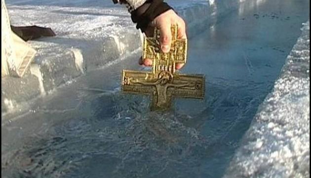 Порошенко и Гройсман поздравили украинцев с Крещением