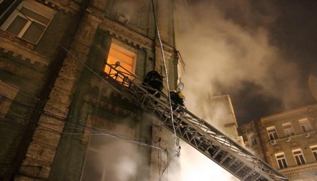 У пожежі в центрі Києва згоріла квартира дипломата