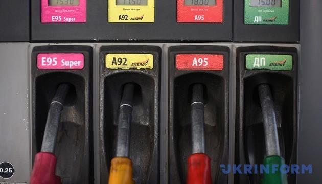 Бензин А-95 на Київщині подорожчав в середньому на 69 копійок