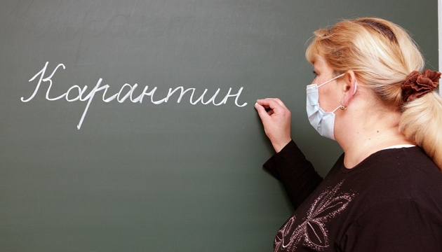 Навчальні заклади Житомира закривають на тижневий карантин