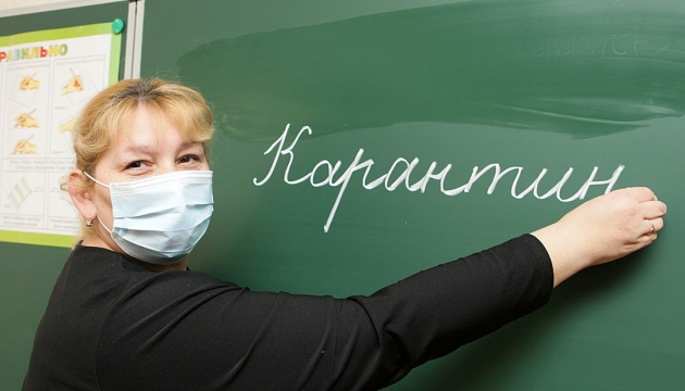 В райцентре на Кировоградщине из-за ОРВИ объявлен карантин в школах