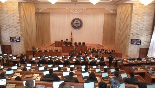 Парламент Киргизстану затвердив новий склад уряду