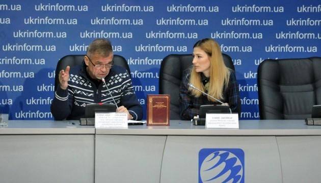 Аннексия Крыма - международное преступление