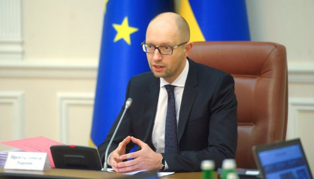 PM Yatseniuk chairs government session today