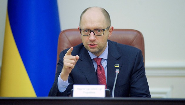 Яценюк заявляє про чіткий план із прориву російської блокади