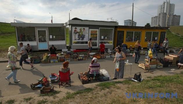 Кличко підписав заборону на продаж алкоголю в МАФах