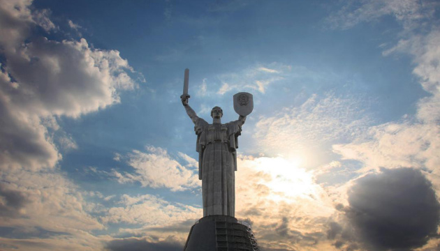 День пам'яті жертв Бабиного Яру: Музей історії України у Другій світовій проводить марафон