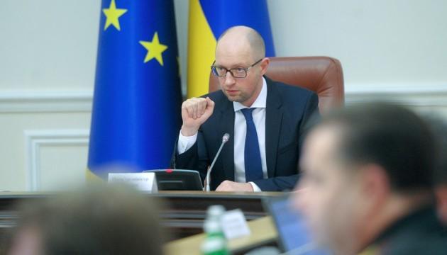 Yatsenyuk calls on president and Rada to submit candidates for investigation bureau director